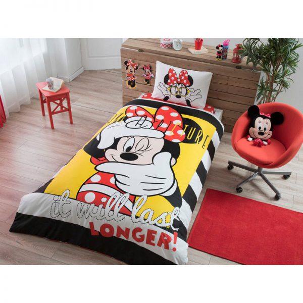 Tac posteljina 13549